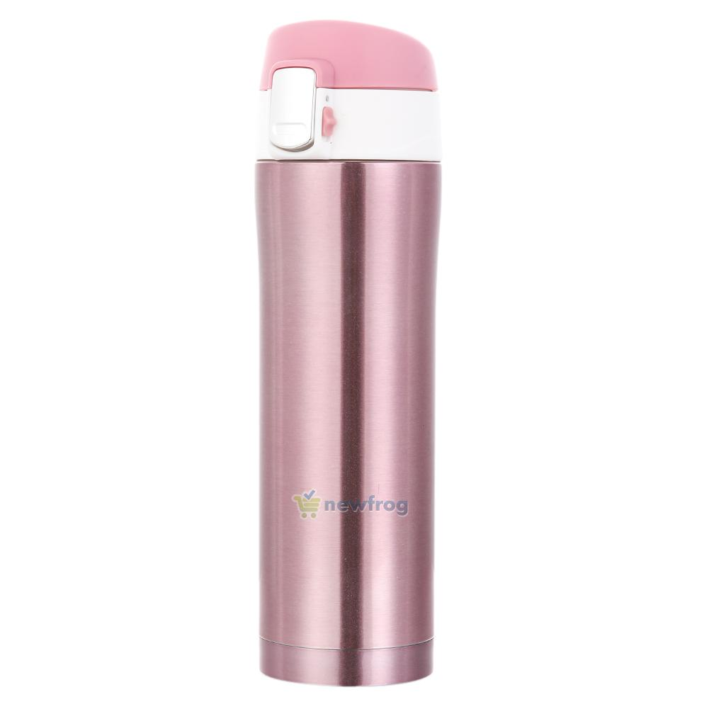 Stainless Steel Insulated Thermos Cup Flask Travel Mug ...